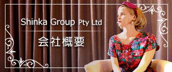 SHINKA Group Pty. Ltd.